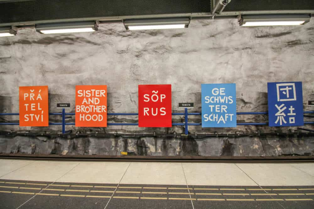 Geschwisterschaft Metro station Tensta