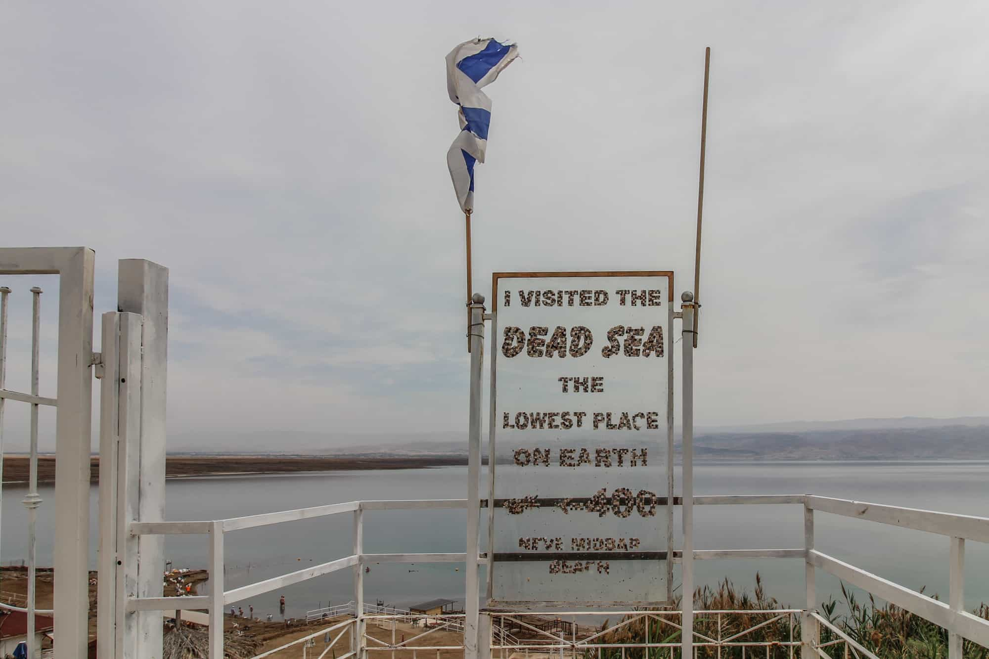 dead sea lowest place on earth