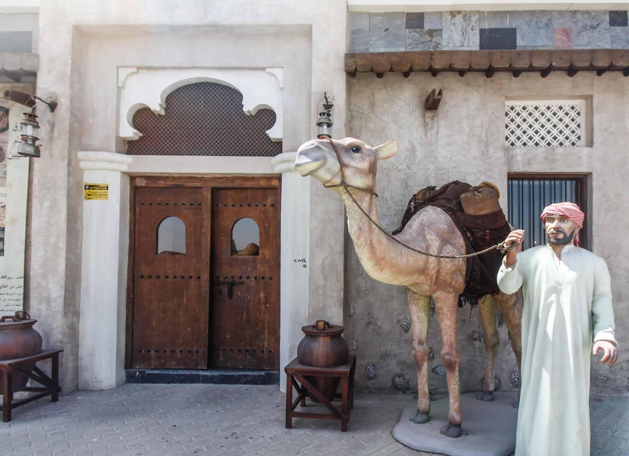 Ras al Khaimah Al Fanar
