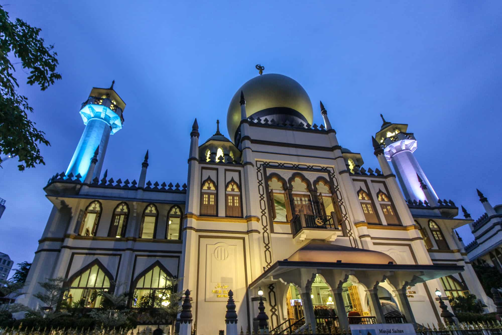 Photo Spots in Singapore: Sultan Mosque