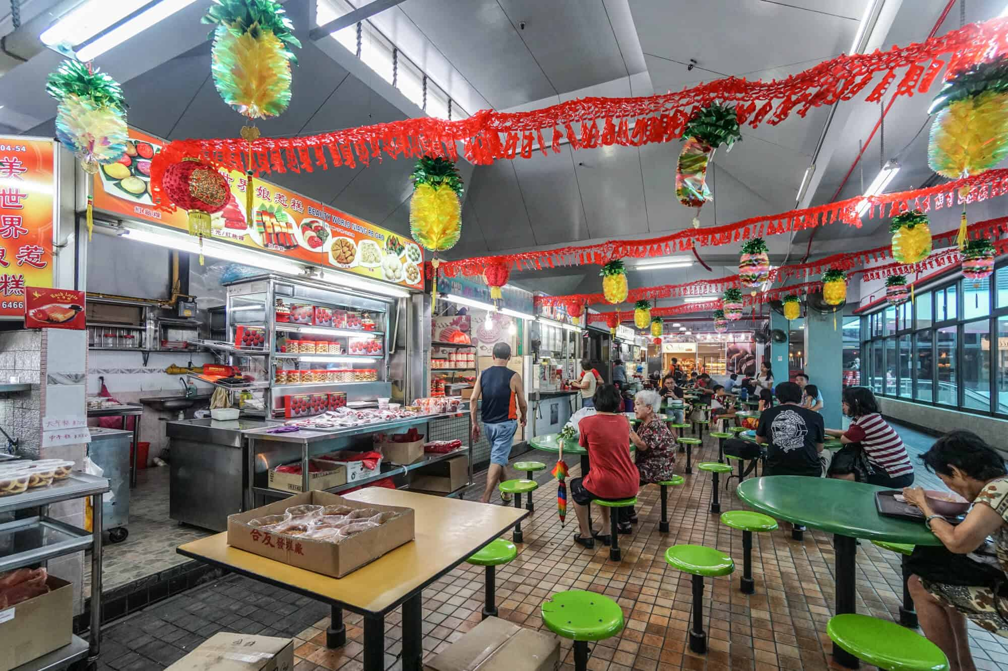 Hawker Center Singapore Beauty World