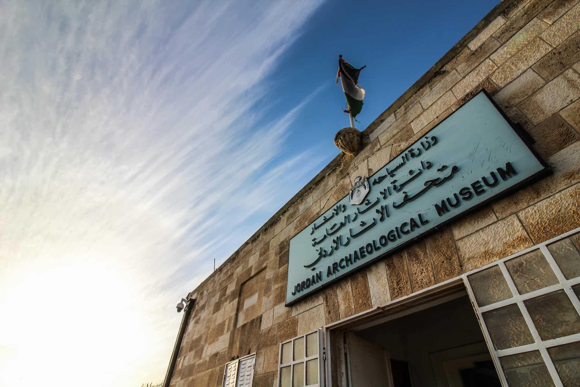 Citadelle Amman Jordan Archeological Museum