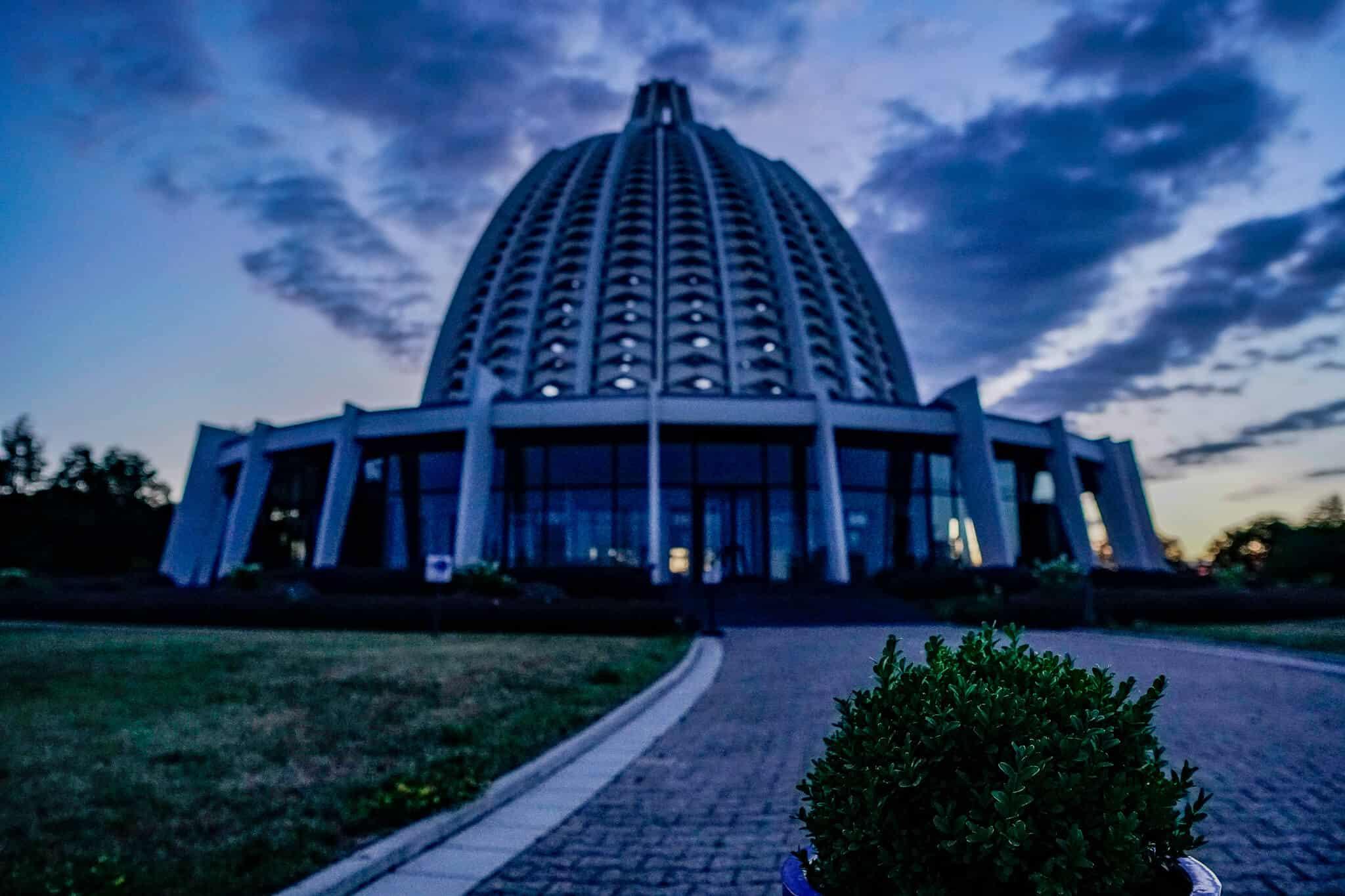 Bahai Haus der Andacht Sonnenaufgang