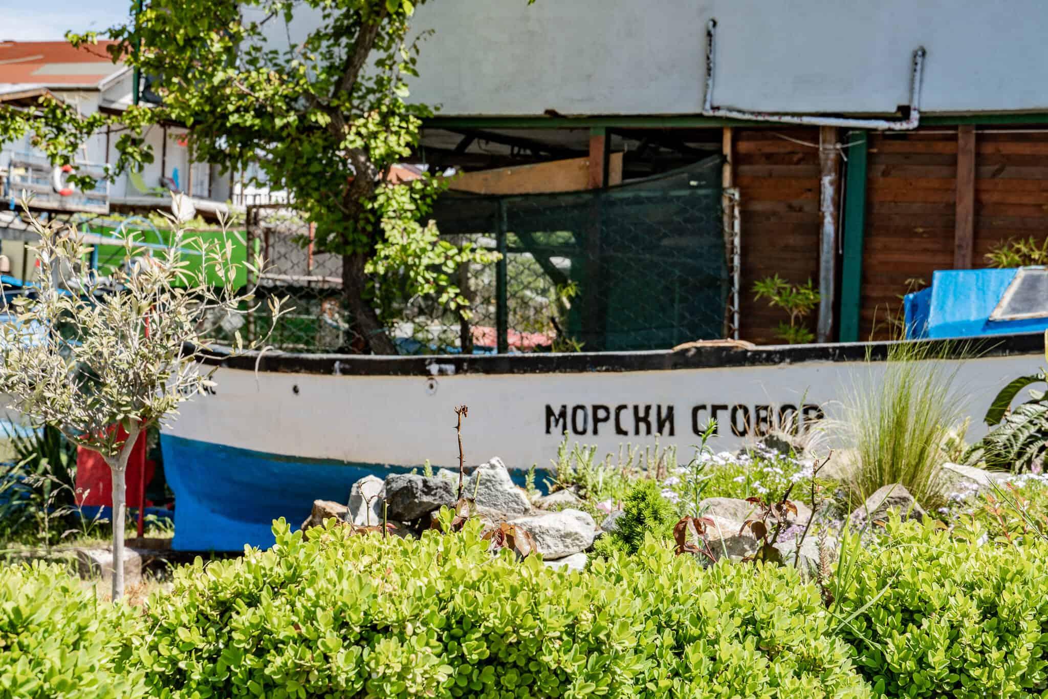 Boot Chengene Skele