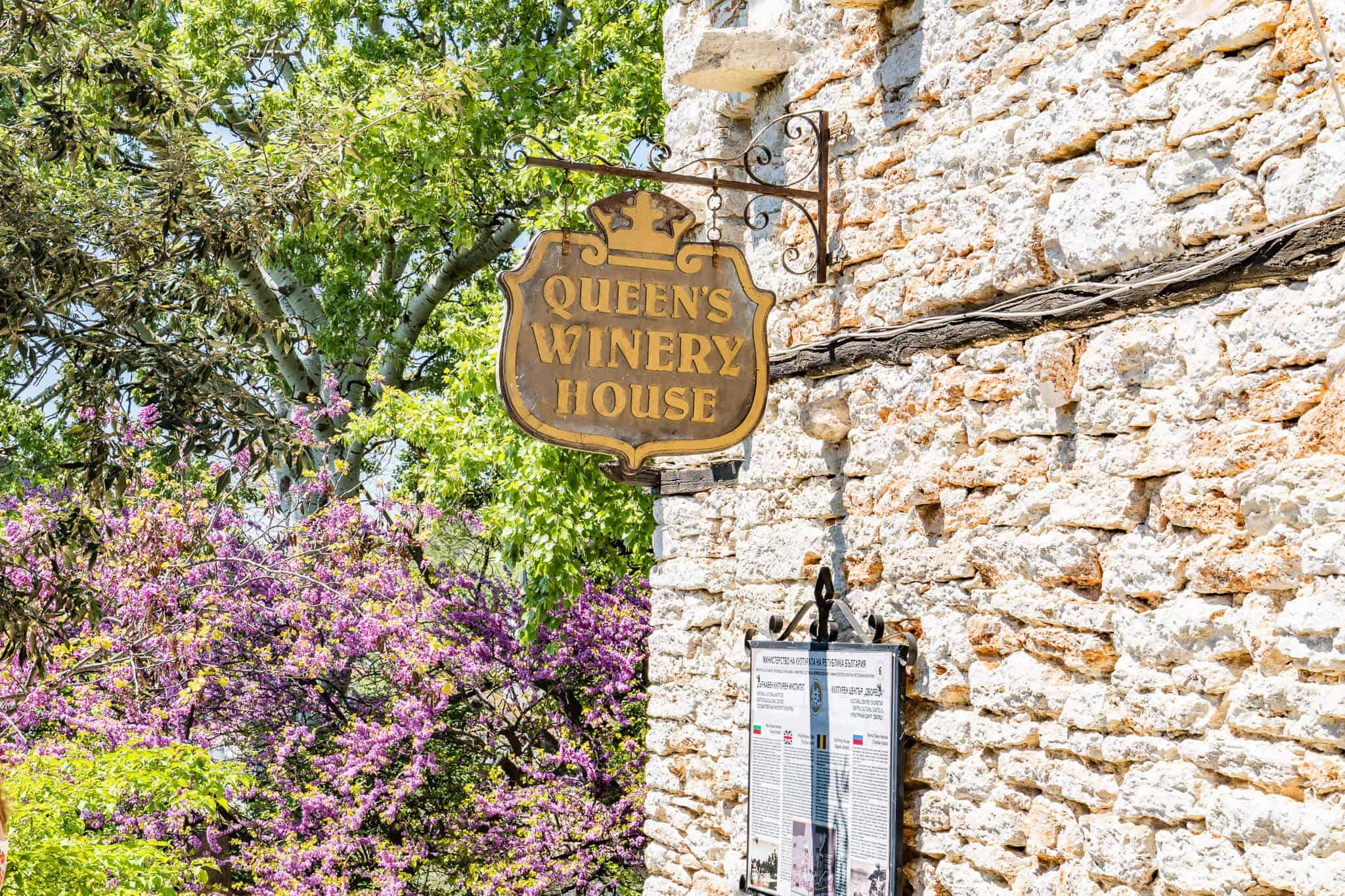 Queens Winery Balchik